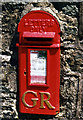 SJ1334 : Wall Postbox by Gordon Cragg