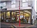 TQ7061 : Snodland Library by David Anstiss
