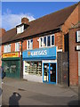 SP0778 : Midland Bank / HSBC Maypole. Sorting code 40-11-15. Now Greggs the Bakers by Roy Hughes