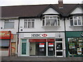 SP1288 : Midland Bank / HSBC Washwood Heath Road. Sorting code 40-11=37 by Roy Hughes