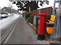 SZ0387 : Sandbanks: postbox № BH13 238, Panorama Road by Chris Downer