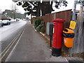 SZ0387 : Sandbanks: postbox № BH13 238, Panorama Road by Chris Downer