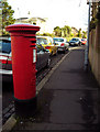 J3372 : George V postbox, Windsor Avenue by Rossographer