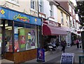 SX9265 : Dry cleaners and other shops, St Marychurch Precinct by Joan Vaughan
