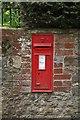 TQ0818 : Post box in the wall by Bill Nicholls