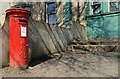 D1140 : Pillar box, Ballycastle by Albert Bridge
