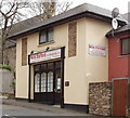 T0526 : Offices of auctioneer and livestock valuer, Castlebridge by David Hawgood