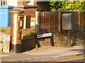 SZ0591 : Branksome: postbox № BH14 244, North Lodge Road by Chris Downer