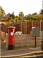 SZ0392 : Parkstone: postbox № BH12 150, Croft Road by Chris Downer