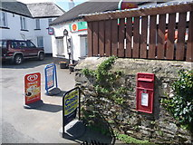 SX1595 : Higher Crackington: postbox № EX23 25 by Chris Downer