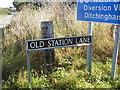 TM3691 : Old Station Lane by Ashley Dace