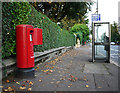 J3271 : Postbox & telephone box, Malone Road by Rossographer