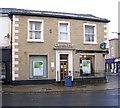 SE1422 : Lloyds TSB - Bradford Road by Betty Longbottom