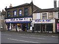 SE1333 : Dial A Vac - Thornton Road by Betty Longbottom