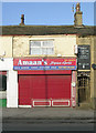 SE1333 : Amaan's Spice Grill - Thornton Road by Betty Longbottom