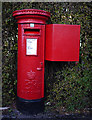 J5281 : Postbox, Bangor by Rossographer