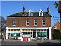 TQ2037 : Rusper Village Stores by Colin Smith