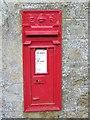 NN9451 : Postbox, Balnaguard by Maigheach-gheal