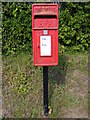 TM4074 : The Street Postbox by Adrian Cable