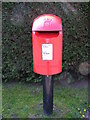 TG1606 : Crossways/Burnthouse Lane Postbox by Adrian Cable