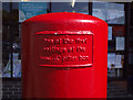 J3973 : Postbox, Belfast by Rossographer