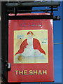 TQ8210 : The Shah sign by Oast House Archive