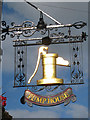 TQ3104 : Pump House sign by Oast House Archive