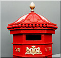 J2458 : Victorian pillar box, Hillsborough (detail) by Albert Bridge