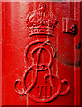 J3271 : Pillar box, Belfast (detail) by Albert Bridge
