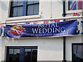 TQ8209 : Royal Wedding celebration sign by Oast House Archive