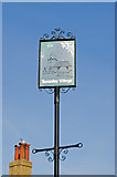TQ5269 : Swanley Village village sign by Ian Capper