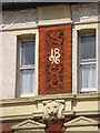 TQ3975 : Date stone and tiger's head on The Old Tigers Head, Lee High Road, Lee Green, SE12 by Mike Quinn