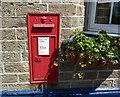 SK0178 : VR postbox, in wall of Shady Oak by Peter Barr