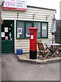 TM2363 : Earl Soham Post Office &amp; The Street Post Office George V Postbox by Adrian Cable