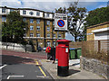 TQ3977 : Postbox on Humber Road by Stephen Craven