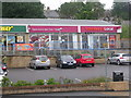 SE1535 : Sainsbury's Local - Keighley Road by Betty Longbottom