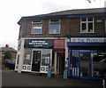 SD8712 : Bamford Beauty Nails &amp; Training Studio, Rochdale by Steven Haslington