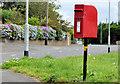 J4469 : Letter box, Comber by Albert Bridge