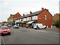 SJ8795 : Northmoor Road Shops by David Dixon