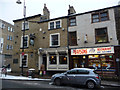SE0925 : The Westgate public house and Pearsons fish and chip restaurant and take away - Union Street, Halifax  by Phil Champion
