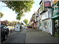 TA1230 : Holderness Road, East Hull by Ian S