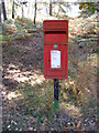 TM3446 : Tangham Forest Postbox by Adrian Cable