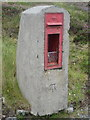 HU4582 : West Yell: disused postbox by Chris Downer