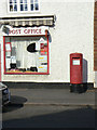 SK6435 : Cotgrave Post Office postbox ref no NG12 161 by Alan Murray-Rust