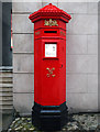 J4280 : Victorian postbox, Cultra by Rossographer
