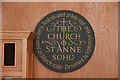 TQ2980 : St Anne with St Thomas, 55 Dean Street by John Salmon