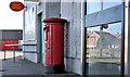 J0857 : Pillar box, Lurgan by Albert Bridge