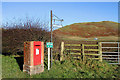 NT2624 : A postbox at Dryhope by Walter Baxter