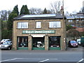 SE0624 : Warley Springs Garage by Alex McGregor