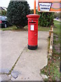 TM2245 : Post Office Main Road Postbox by Adrian Cable